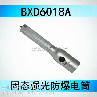 热销BXD6018A防水电筒 康庆科技防爆防水电筒 厂家直销 中性包装