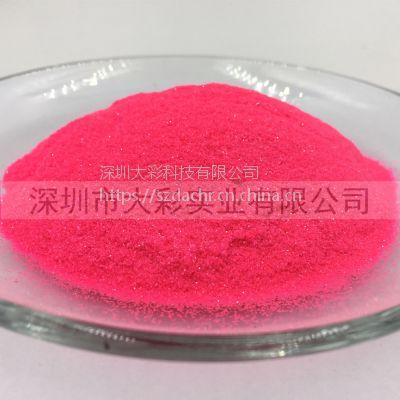 厂家供应荧光桃红金葱粉丝网印涂布撒粉用pet特殊效果闪光粉