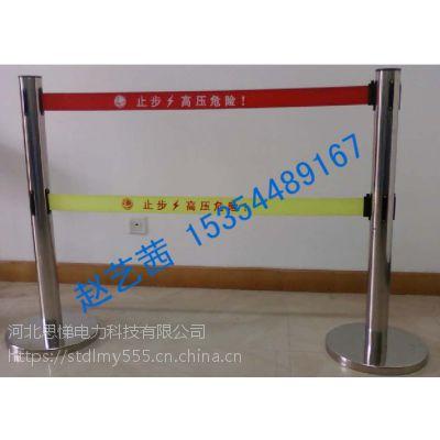 安徽马鞍山安全围栏 片式玻璃钢围栏绝缘电力伸缩围栏