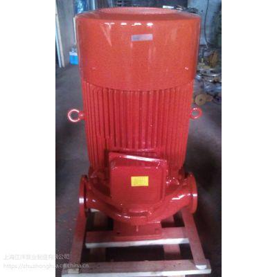 扬程90米流量70L/S 3CF一对一AB签消防泵XBD9.0/70G-L 高密市喷淋泵