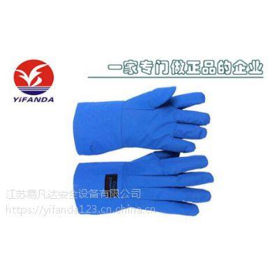 液氮防冻手套,防寒耐低温LNG冷冰库防干冰保暖手套