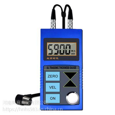 超声波测厚仪耦合剂电子数显防火涂料高精度测量厚度北京时代tt100