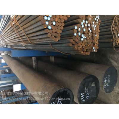 苏州40Cr调质光亮棒,宁波轴承调质棒,长度2-7m热处理,配套无心磨加工