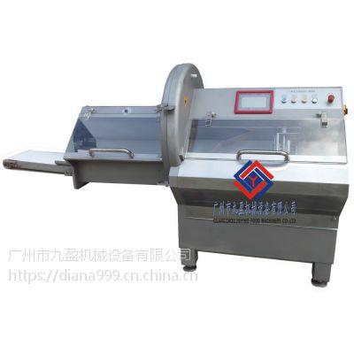 九盈机械广东香港云南贵州大型切牛排机,切奶酪片机,切鱼片机,砍排切片机多少钱,切割厚薄度可调