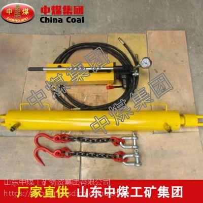 液压紧链器,液压紧链器生产商,ZHONGMEI