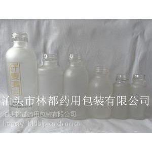 山东青岛林都供应30毫升蒙砂药用玻璃瓶