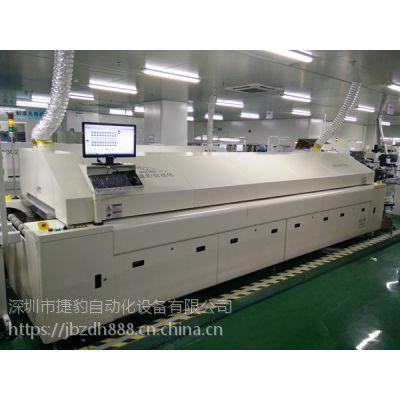 PDI绝缘型降压硅堆模块专用无铅回流焊,捷豹八温区散热器回流焊
