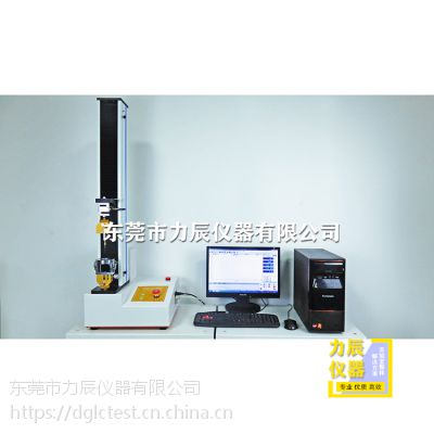 GB 15811-2016、GB/T 10004、YBB00322004 穿刺强度测试仪、穿刺力测试