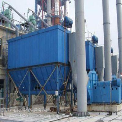生物质锅炉除尘器性能 布袋除尘器 脉冲除尘器价格 除尘器配件厂
