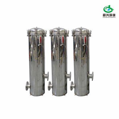晨兴厂家生产不锈钢化工专用PP精密过滤器 高效精滤