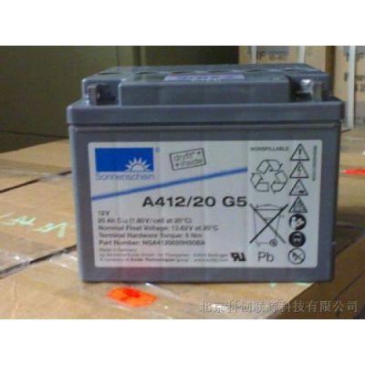 德国阳光蓄电池A412/180A 工业电池 报价/参数 安装