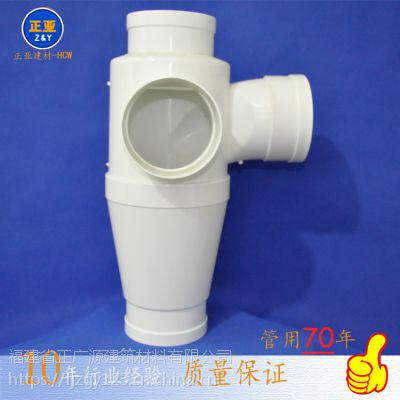直供 正广源 单立管旋流三通 旋流降噪四通 UPVC排水三通 管材管件