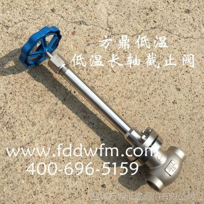 供应低温不锈钢焊接式LNG长轴截止阀 DJ61F-40 产品代号F325DA25
