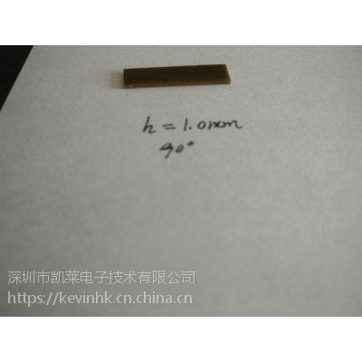日本进口acf2610jlp金丝硅胶垂直导电胶 1.0x5x10 fpc软板 panel面板导电胶