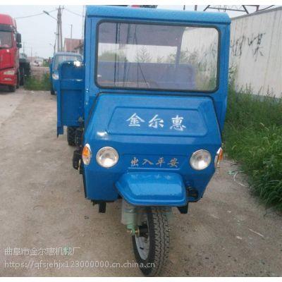 建筑工地柴油三轮车 工程运输农用三轮车 建筑用大动力三马子