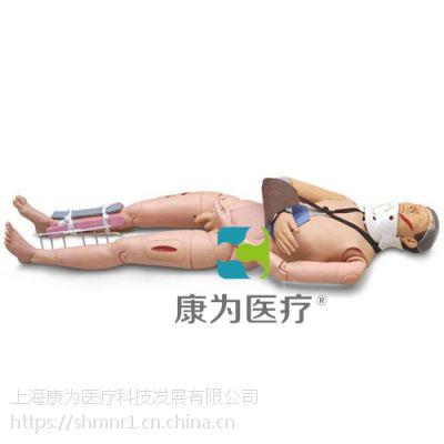 """""""康为医疗""""闭合性骨折固定及脊髓损伤搬运模型(带电子感应装置)KDF/J113骨折固定"""