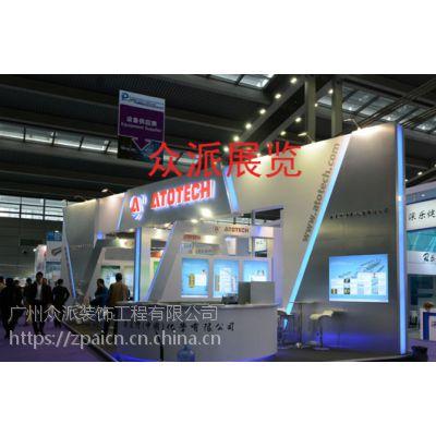 众派展览服务于——2017线路板及电子组装华南展览会