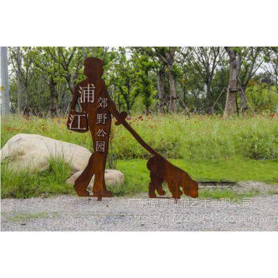 城市园林景观摆件玻璃钢铸铜不锈钢各种金属雕塑东莞雕塑设计厂家定制
