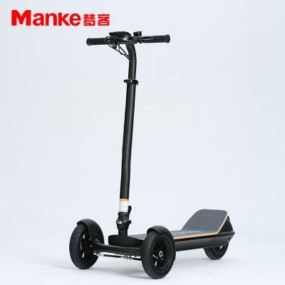 MK梦客新款三轮电动滑板车儿童成人炫酷体感车便携式代步工具