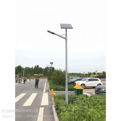 厂家直销美丽乡村亮化led太阳能路灯,一体化防水户外照明太阳能路灯