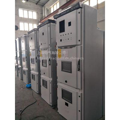 上华电气高压KYN28中置柜开关柜新型二代柜
