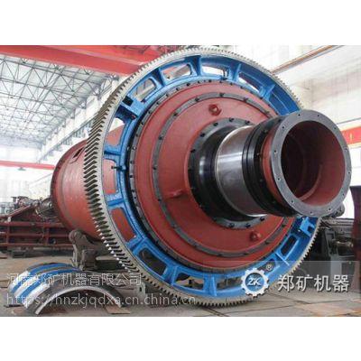 郑矿机器直供干式球磨机 粉磨设备