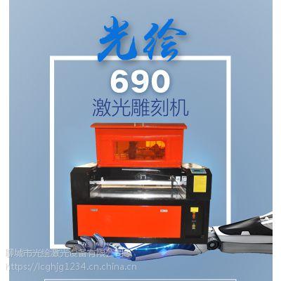 690光绘激光雕刻机木制品亚克力布料皮革无纺布雪弗板KT板简竹等激光雕刻打号厂家直销