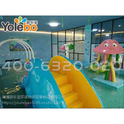 四川巴中直销儿童室内水上乐园设备,亲子戏水池价钱,水上游乐设施