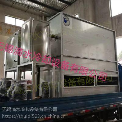 滴水DS-N60T真空机专用闭式冷却塔冷水塔闭式冷却塔的优势及特点