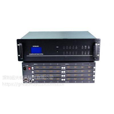深圳远大视讯HDMI 16进16出矩阵
