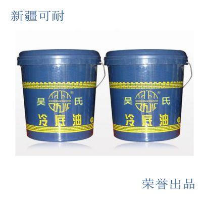 新疆可耐吴氏冷底油乳化沥青SBS卷材施工基底油防水堵漏工程专用