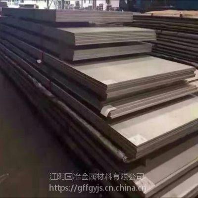 16Mn钢板可轧规格:厚度8mm-650m
