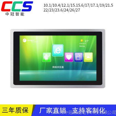 19寸工业级安卓平板电脑一体机 铝合金壳IP65防水防尘 RK3288主板