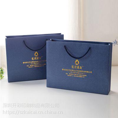 厂家定制手提纸袋 服装手挽袋 牛皮纸袋 化妆品手提袋印刷厂