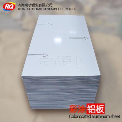 中高端铝彩板用于方通天花扣板