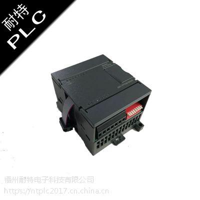 耐特EM232模拟量模块,野生菜加工工厂电控