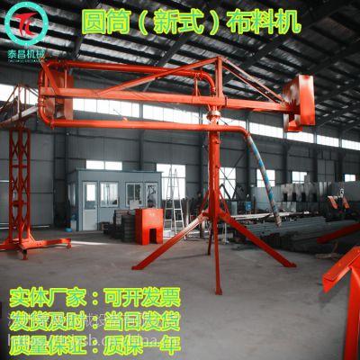 河南郑州工地混凝土布料机小知识,施工过程中的安全