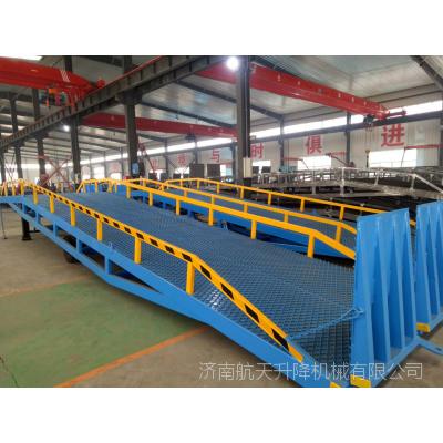 济南航天登车桥厂家 移动式登车桥电动手动任选 DCQY-10T实心轮胎卸货平台