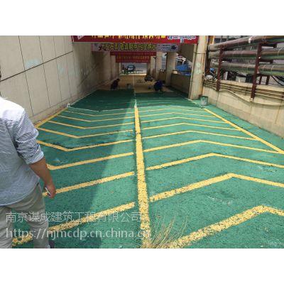 吴江环氧汽车坡道能用多久=专业施工包质量
