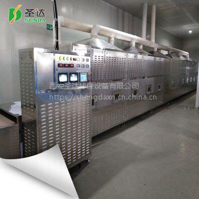 微波氧化铜干燥机价格实惠 报价