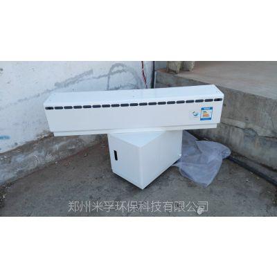 供应养殖场人员消毒机 超声波壁挂机 进厂消毒必备产品MF-C4