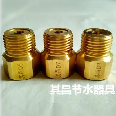 供应HS15-D淋浴节水器、恒温阀、花洒节水器、 恒流阀、流量阀
