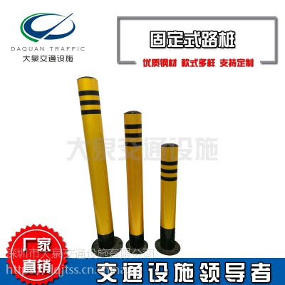 深圳道口安全警示柱 镀锌管反光立柱