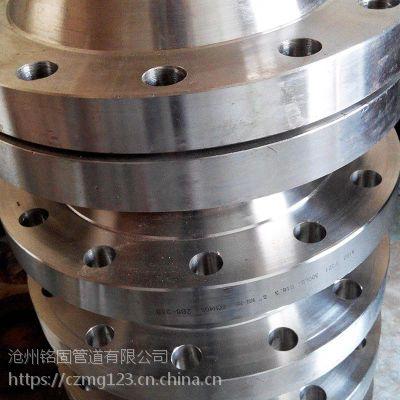供应不锈钢 国标对焊法兰WN DN15 pn40BUXIUGANG 316L