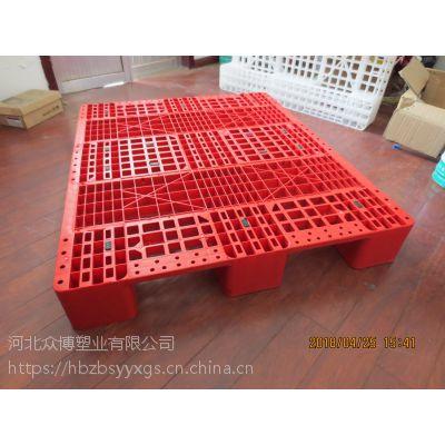 供应陕西塑料拍子塑料托盘众博塑业川字1210