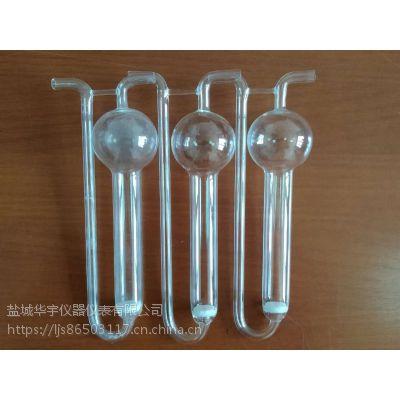 华宇U型10ml多孔玻板吸收管气泡吸收管白色棕色气体采气瓶大气采样器