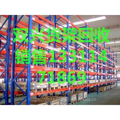 北京二手货架回收诚诚重型货架求购