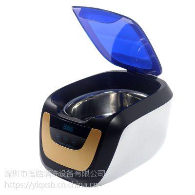 超声波眼镜清洗机 语路 CE-5700A CE-3500