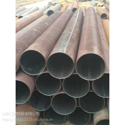 大口径厚壁无缝钢管 热扩管402*50可加工切割,定尺乱出均可