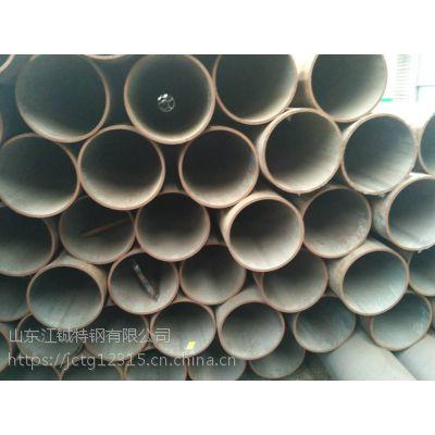 232*25大口径厚壁无缝钢管热轧管